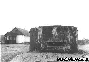 Артиллерийский НП №305 (бронеколпак)