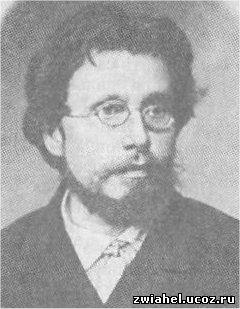 Лев Филиппович Мирский