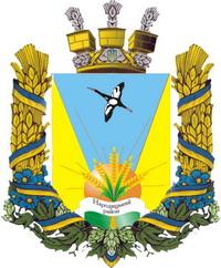 Герб Народического р-на