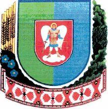 Герб Овручского района