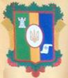 Герб Радомышльского района