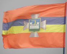 Флаг города Чуднов