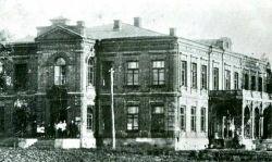 Город Малин. Родовий будинок Маклаїв у 1929 році.