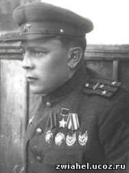 Воспоминания о Новограде-Волынском